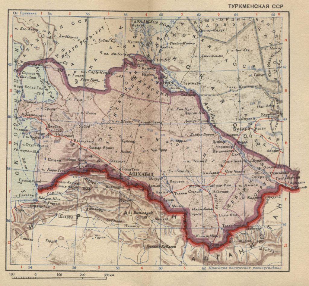 Карта Туркменской области, 1939 г.