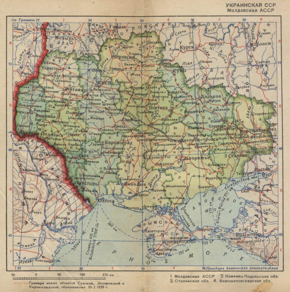 Карта Украины, 1939 г.