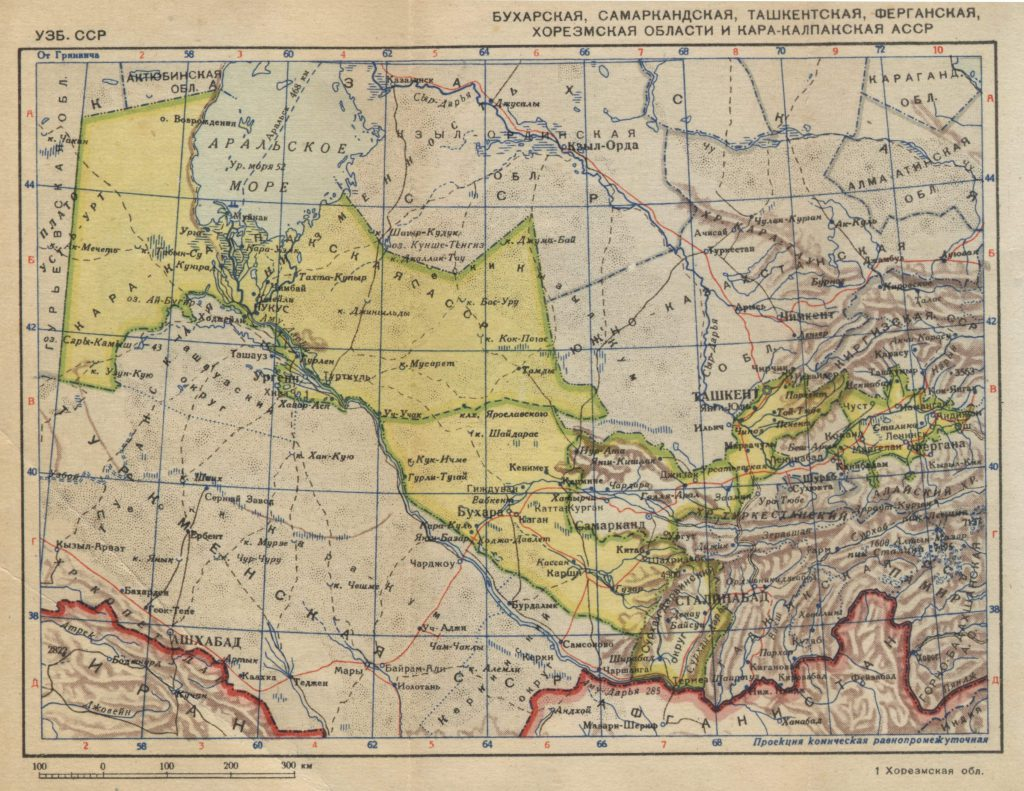 Карта Узбекской ССР, 1939 г.