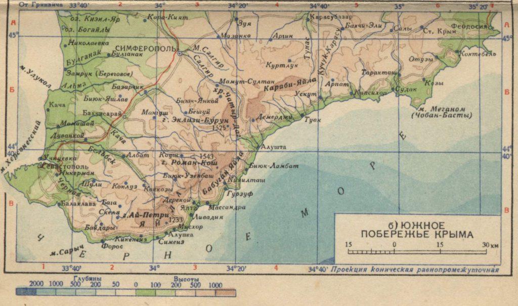 Карта Южного побережья Крыма, 1939 г.