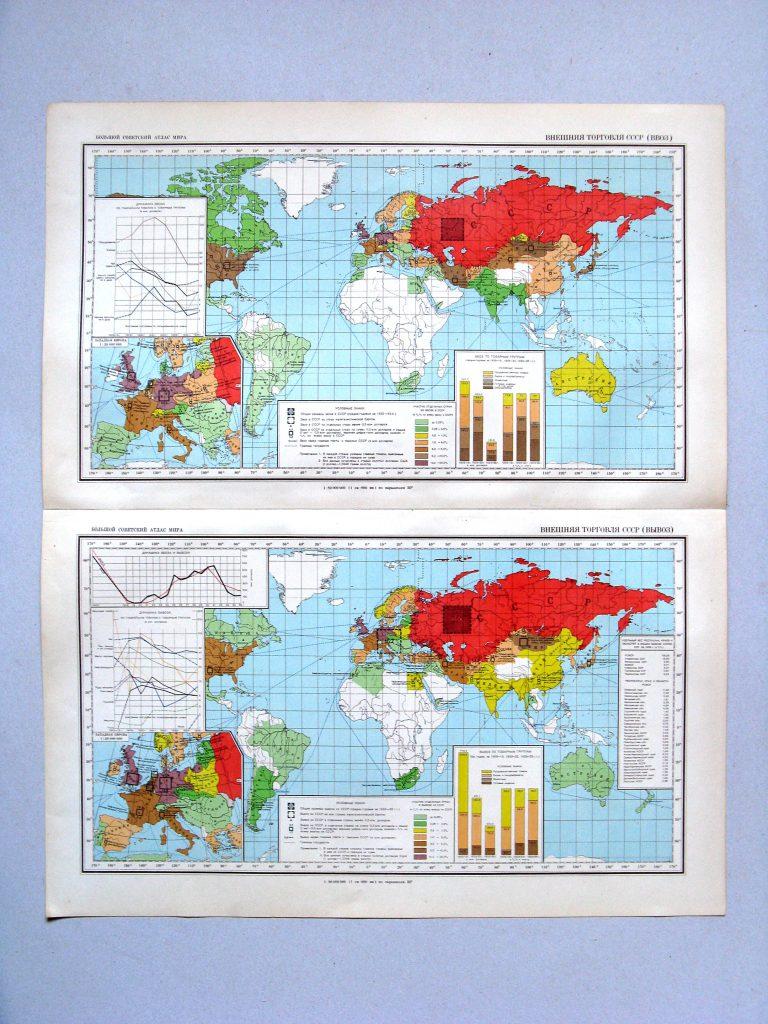 Карта внешней торговли СССР, 1940 г.