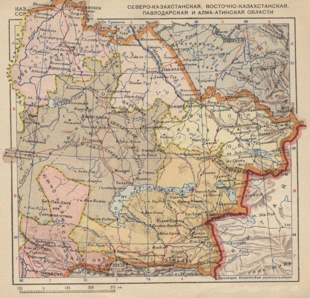 Карта Восточного Казахстана, 1939 г.
