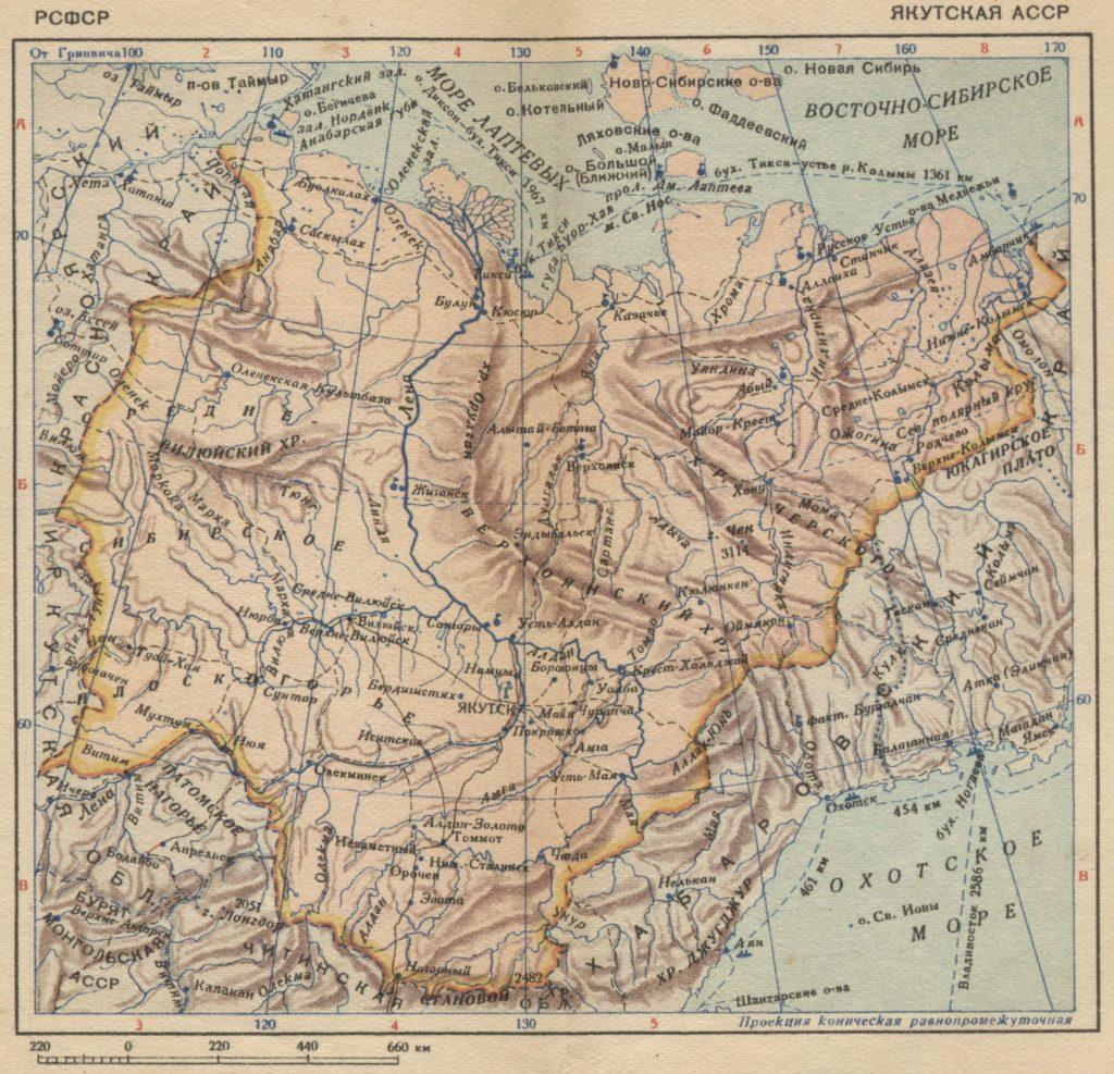 Карта Якутской АССР, 1939 г.
