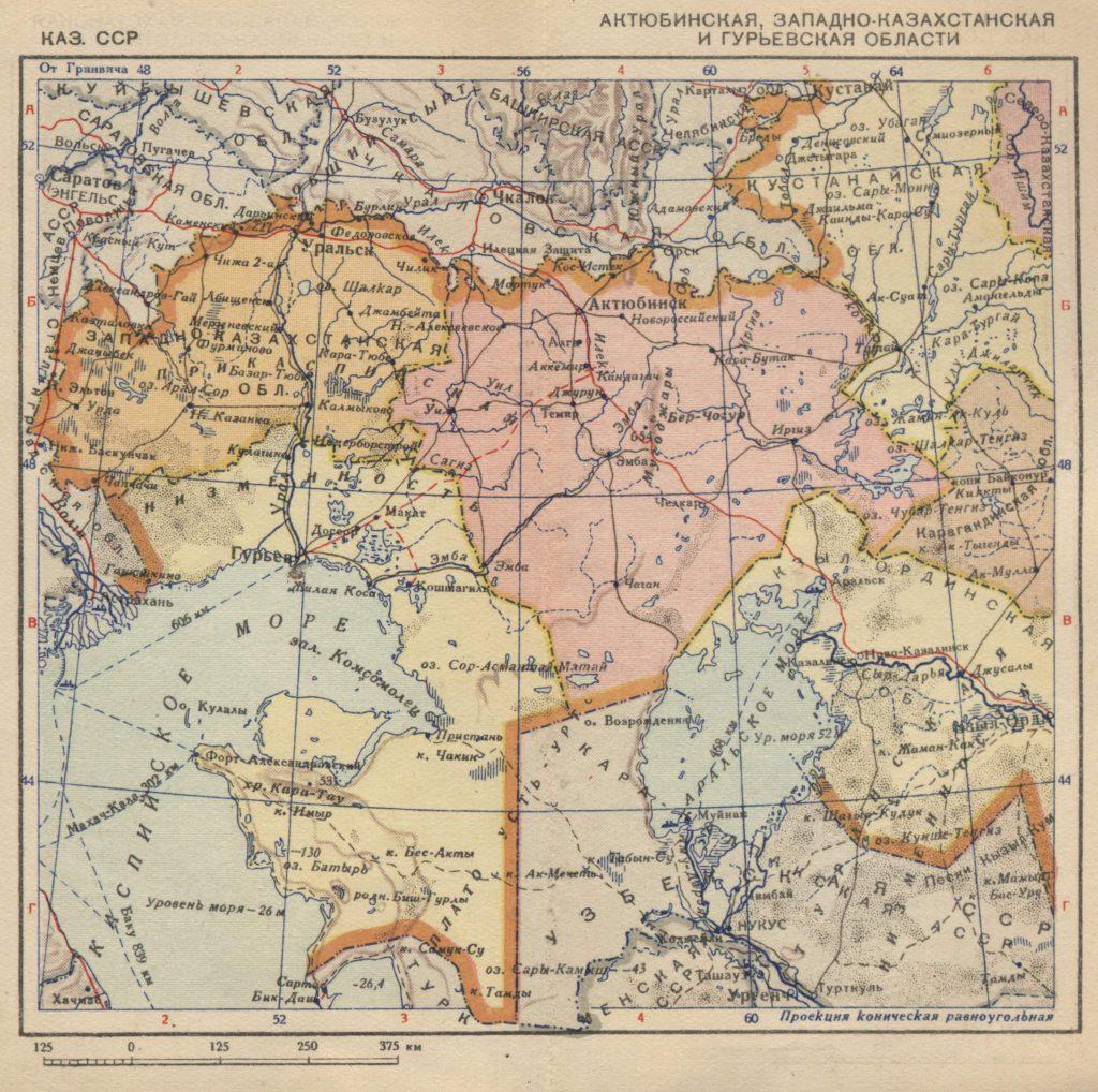 Карта Западного Казахстана, 1939 г.