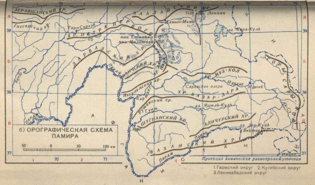Орографическая схема Памира, 1939 г.