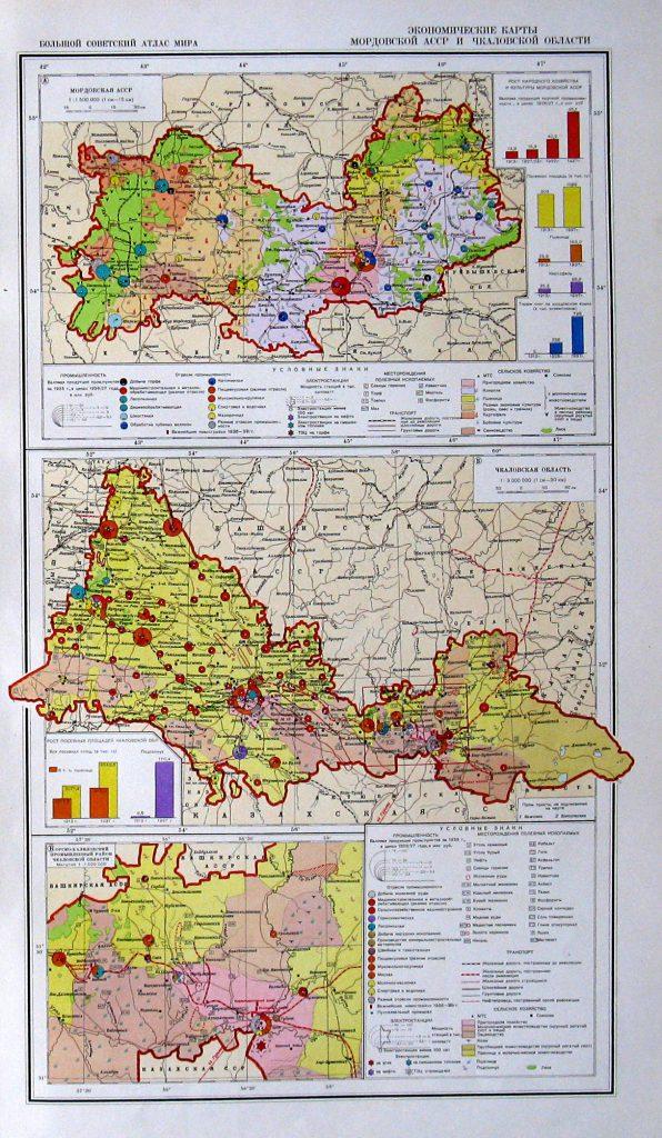 Экономические карты Мордовской АССР и Чкаловской области, 1940 г.