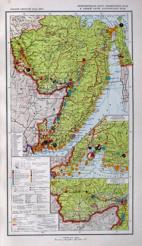 Экономическая карта Хабаровского края и южной части Приморского края, 1940 г.