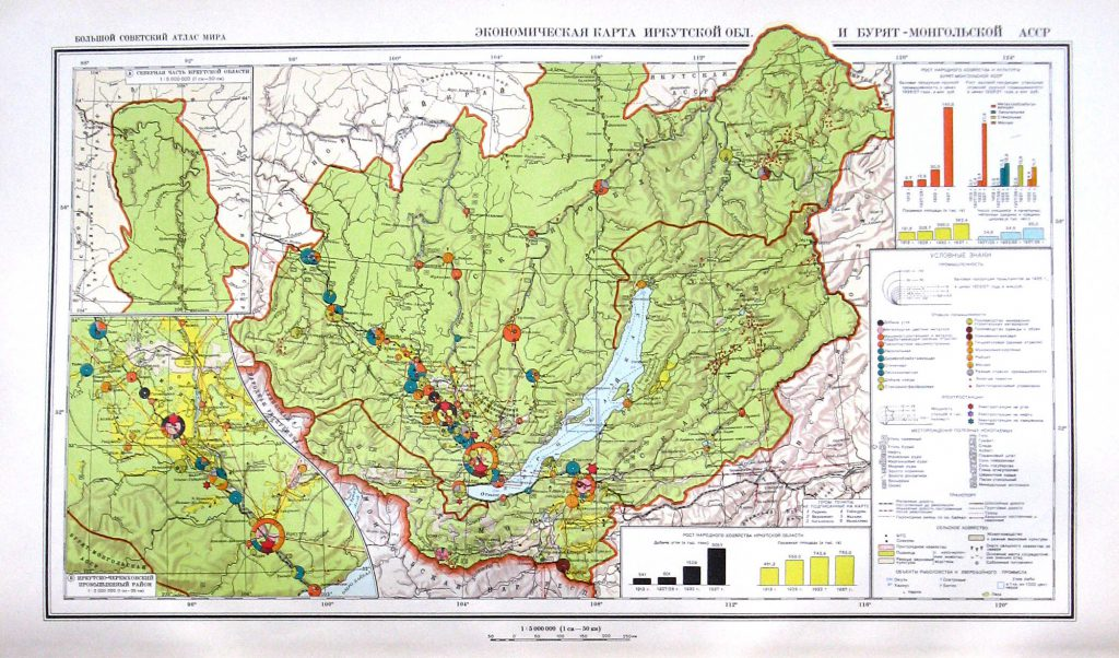 Экономическая карта Иркутской области и Бурят-Монгольской АССР, 1940 г.