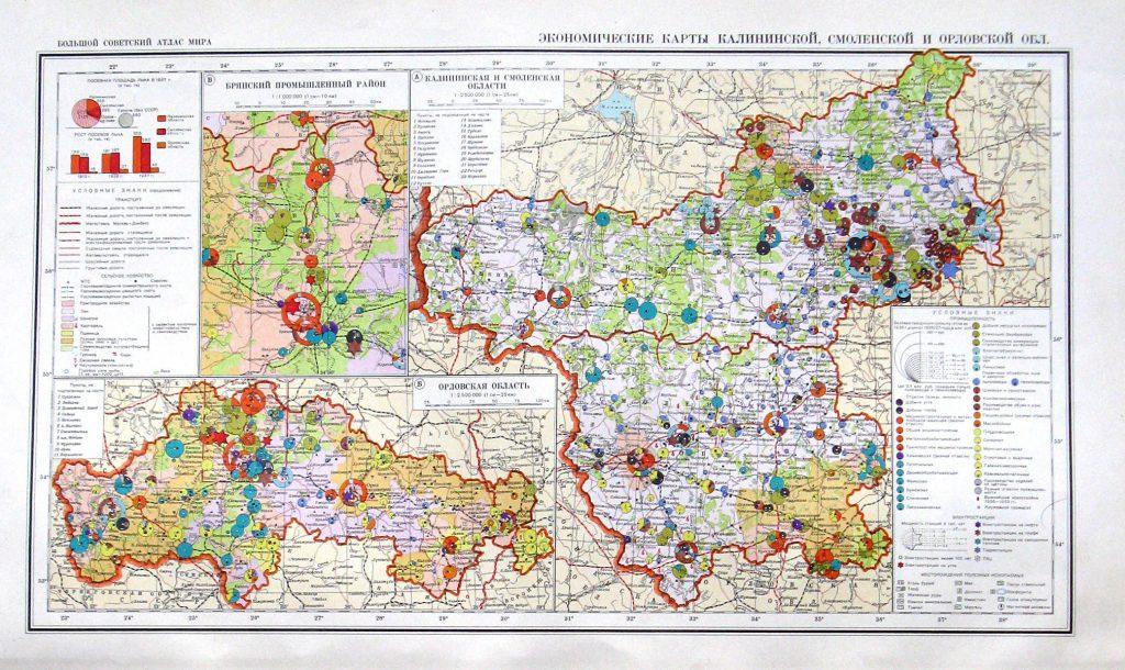 Экономические карты Калининской, Смоленской и Орловской областей, 1940 г.