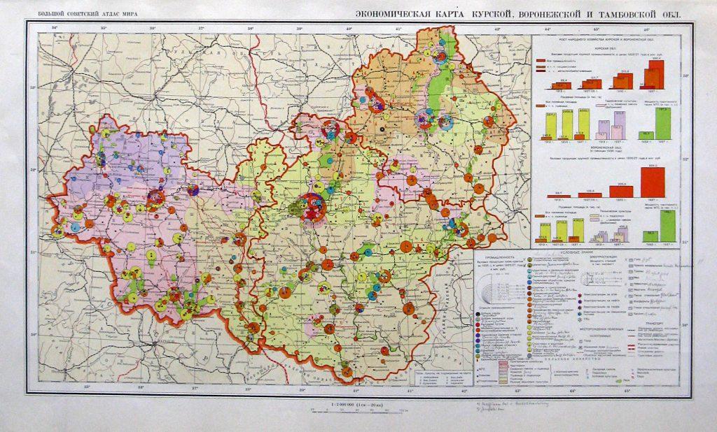 Экономические карты Курской, Воронежской и Тамбовской областей, 1940 г.