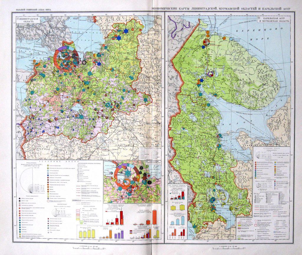 Экономические карты Ленинградской, Мурманской областей и Карельской АССР, 1940 г.