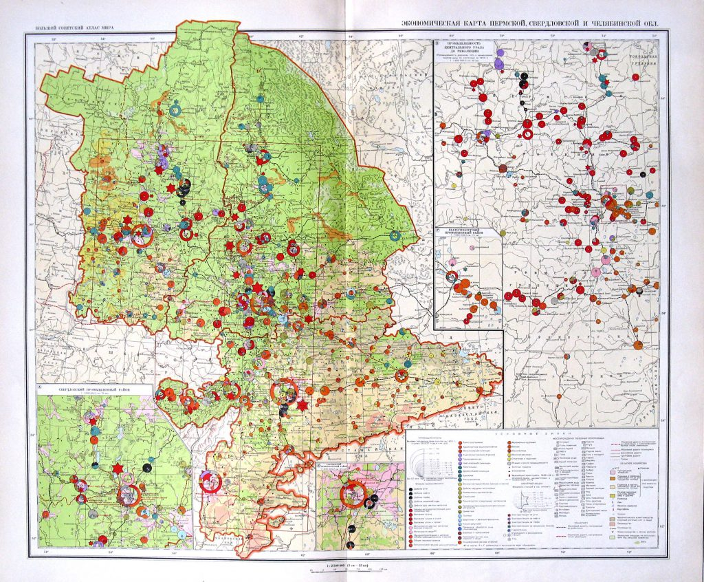 Экономическая карта Пермской, Свердловской и Челябинской области, 1940 г.