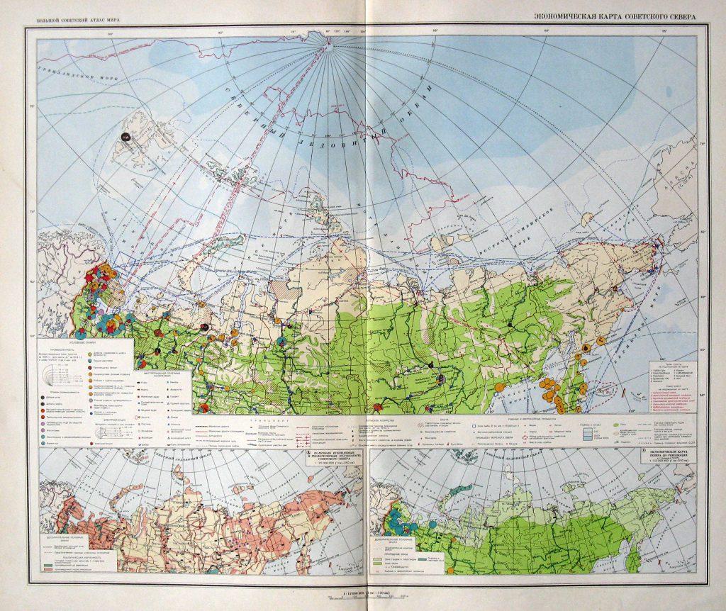 Экономическая карта Советского Севера, 1940 г.