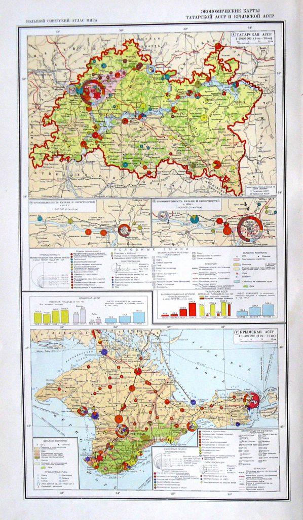 Экономические карты Татарской АССР и Крымской АССР, 1940 г.