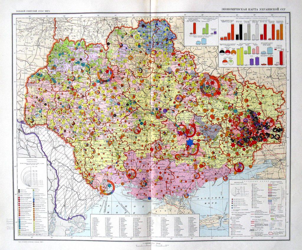 Экономическая карта Украинской ССР, 1940 г.
