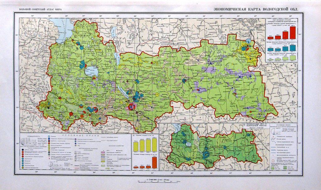 Экономическая  карта Вологодской области, 1940 г.
