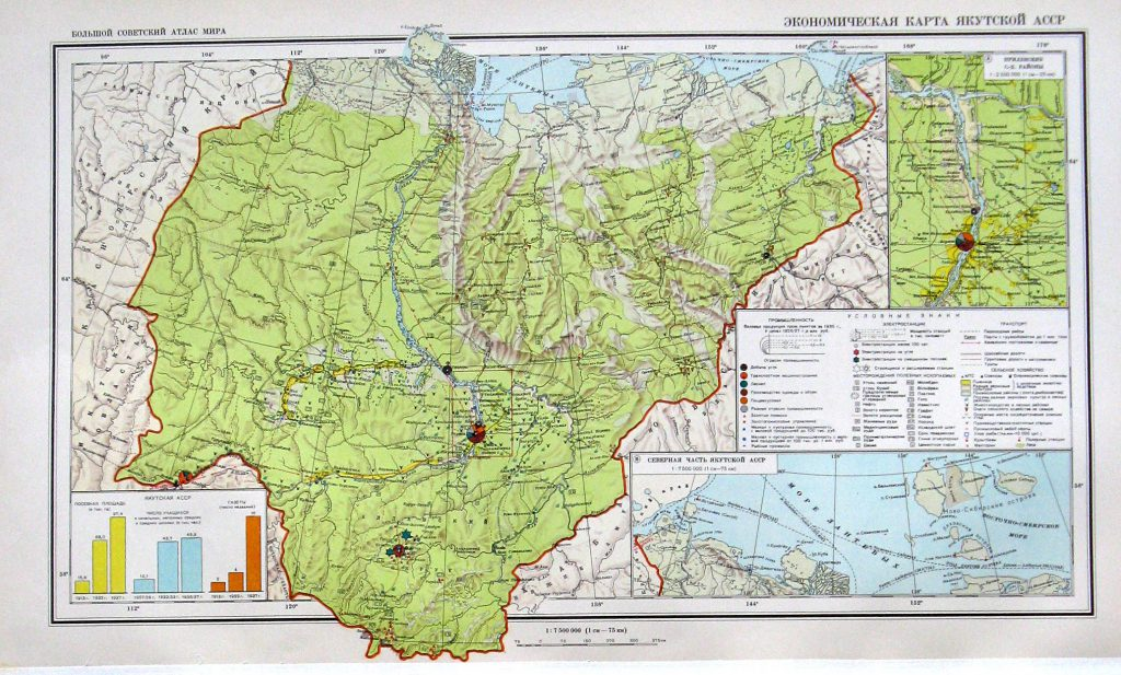 Экономическая карта Якутской АССР, 1940 г.