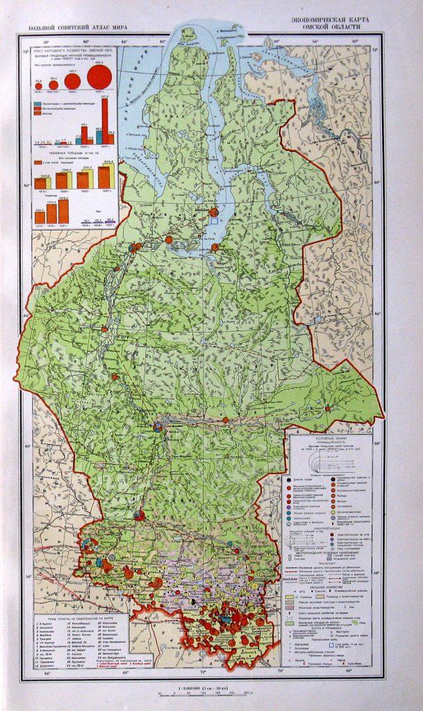 Экономическая карта Омской области, 1940 г.