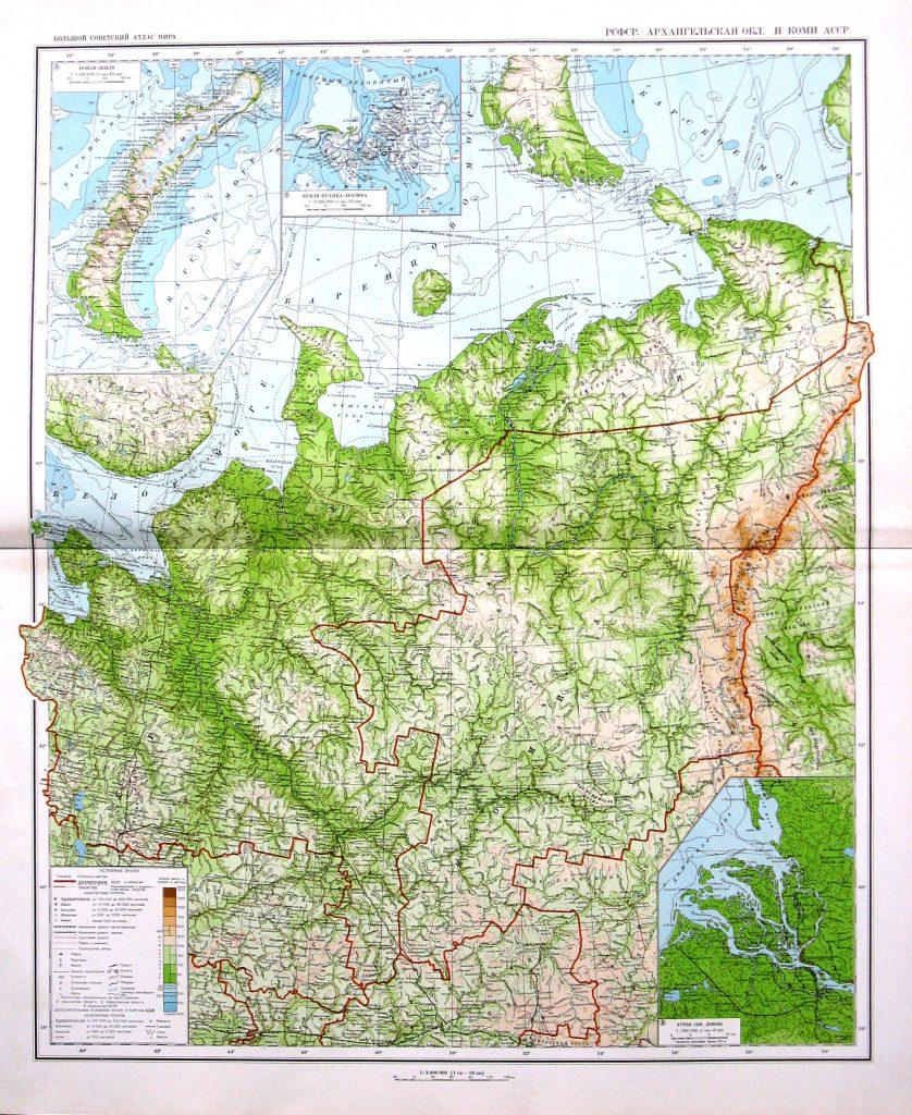 Физическая карта Архангельской области и Коми АССР, 1940 г.