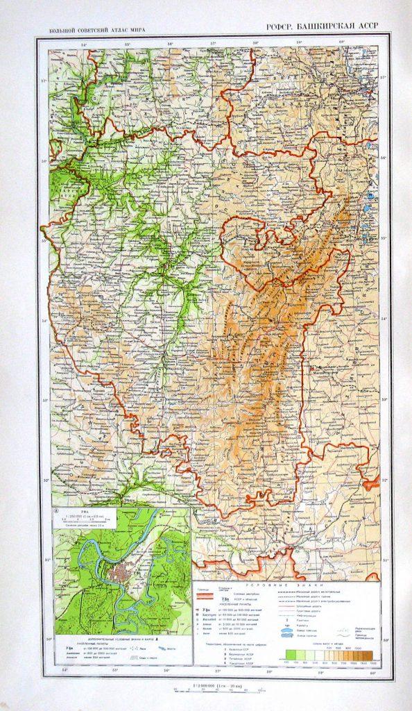 Физическая карта Башкирской АССР, 1940 г.
