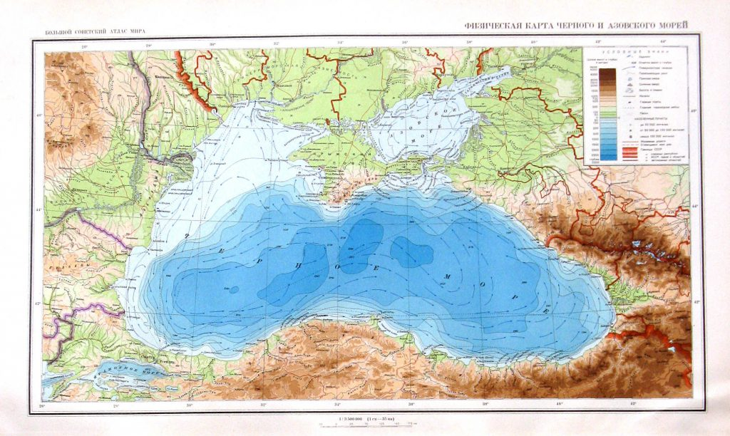 Физическая карта Чёрного моря, 1940 г.