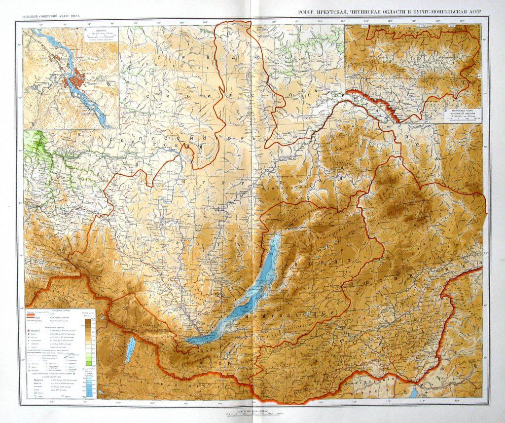 Физическая карта Иркутской, Читинской области и Бурят-Монгольской АССР, 1940 г.