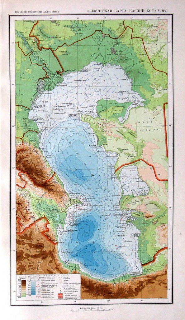 Физическая карта Каспийского моря, 1940 г.