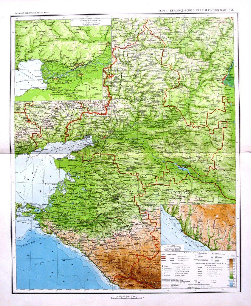 Физическая карта Краснодарского края и Ростовской области, 1940 г.