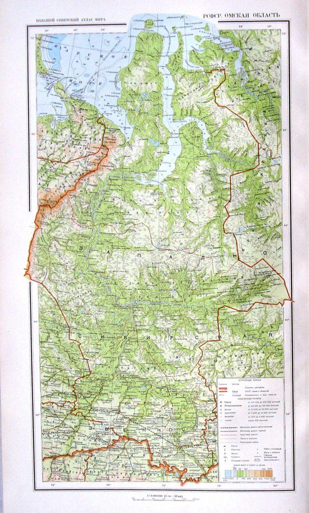 Физическая карта Омской области, 1940 г.