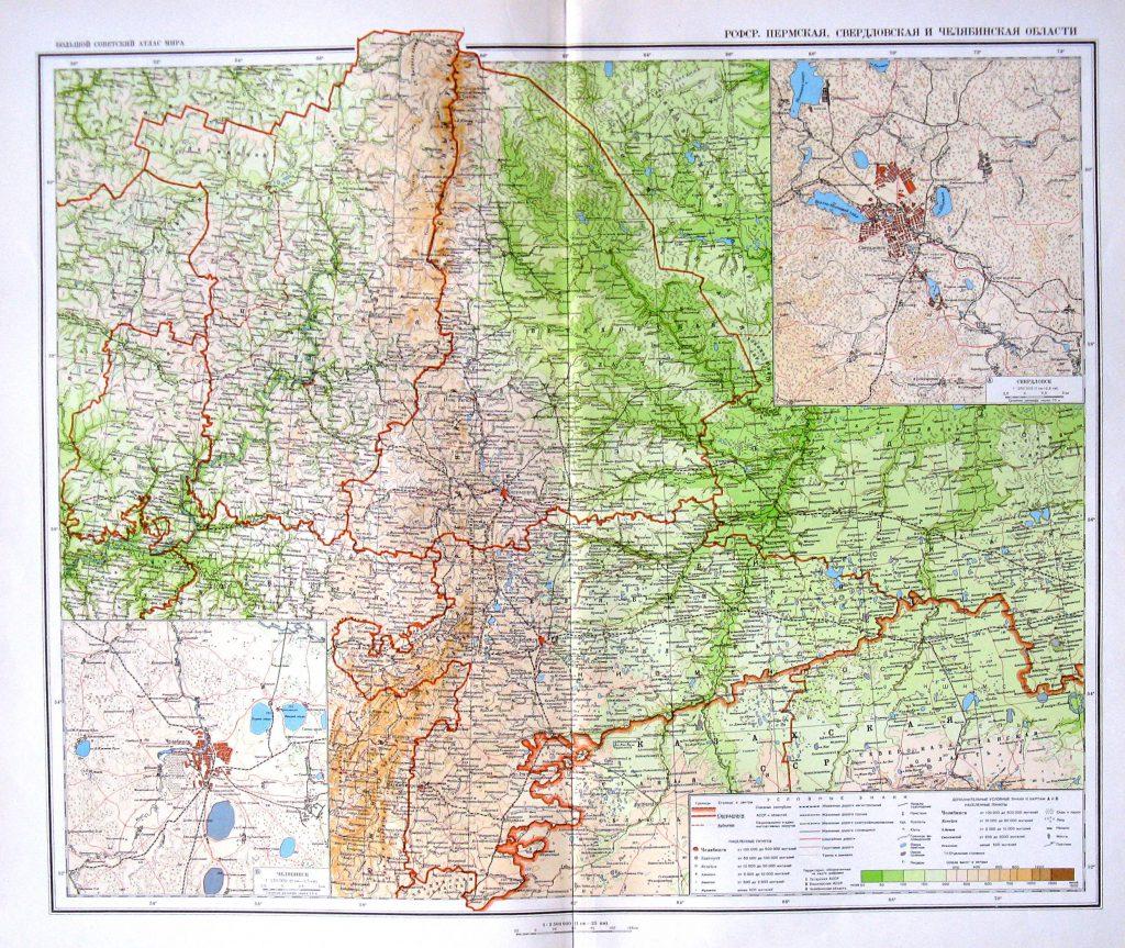 Физическая карта Пермской, Свердловской и Челябинской области, 1940 г.