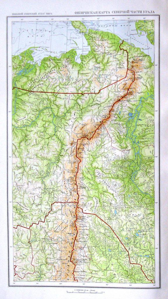 Физическая карта Северной части Урала, 1940 г.