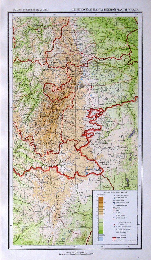 Физическая карта Южной части Урала, 1940 г.