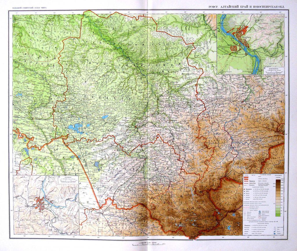 Карта Алтайского края и Новосибирской области, 1940 г.