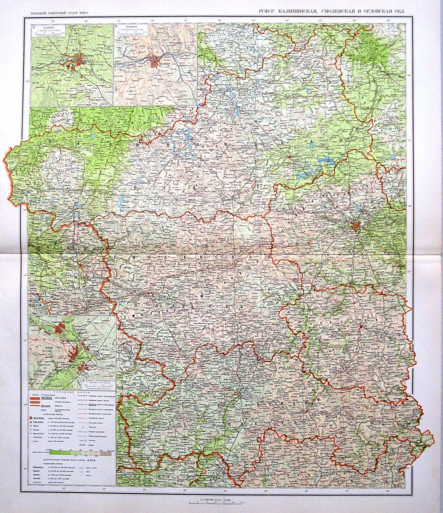 Карта Калининской, Смоленской и Орловской областей, 1940 г.