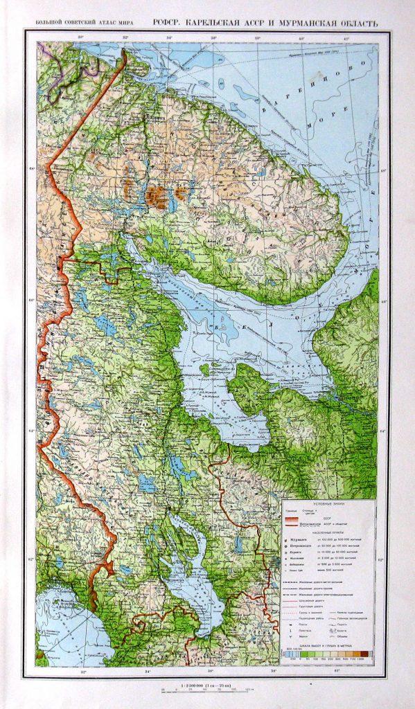 Карта Карельской АССР и Мурманской области, 1940 г.