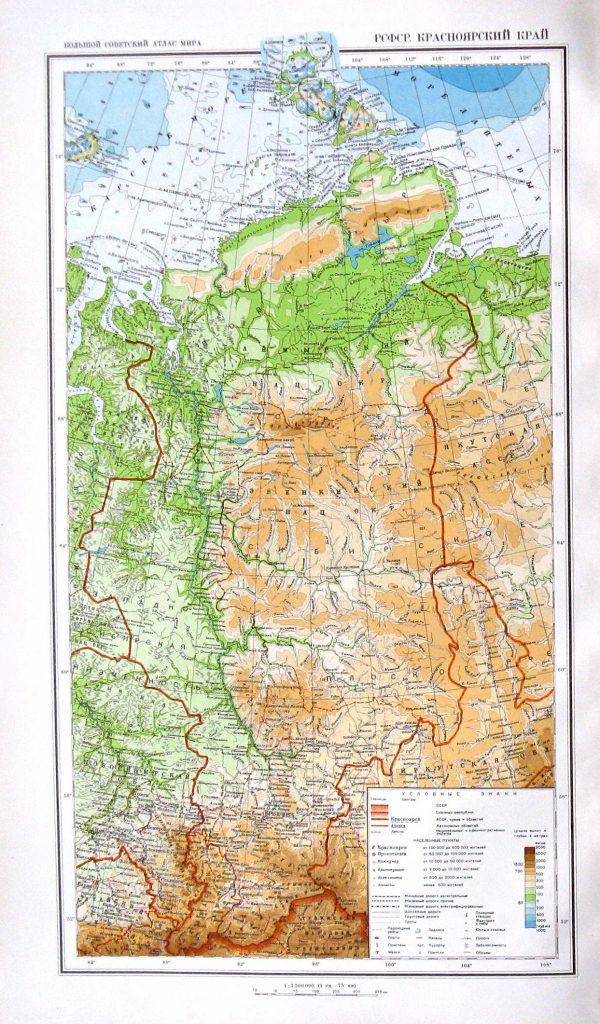 Физическая карта Красноярского края, 1940 г.