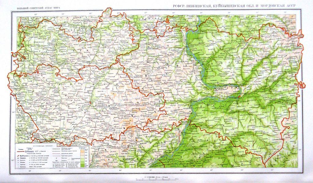 Карта Пензенской, Куйбышевской области и Мордовской АССР, 1940 г.