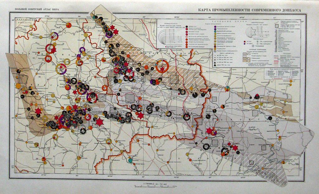 Карта промышленности Донбасса, 1940 г.
