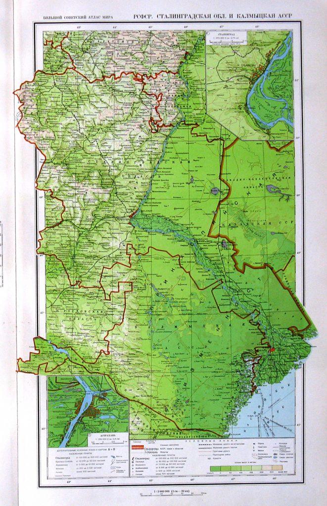 Карта Сталинградской области и Калмыцкой АССР, 1940 г.