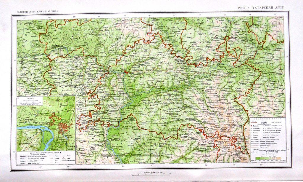 Карта Татарской АССР, 1940 г.