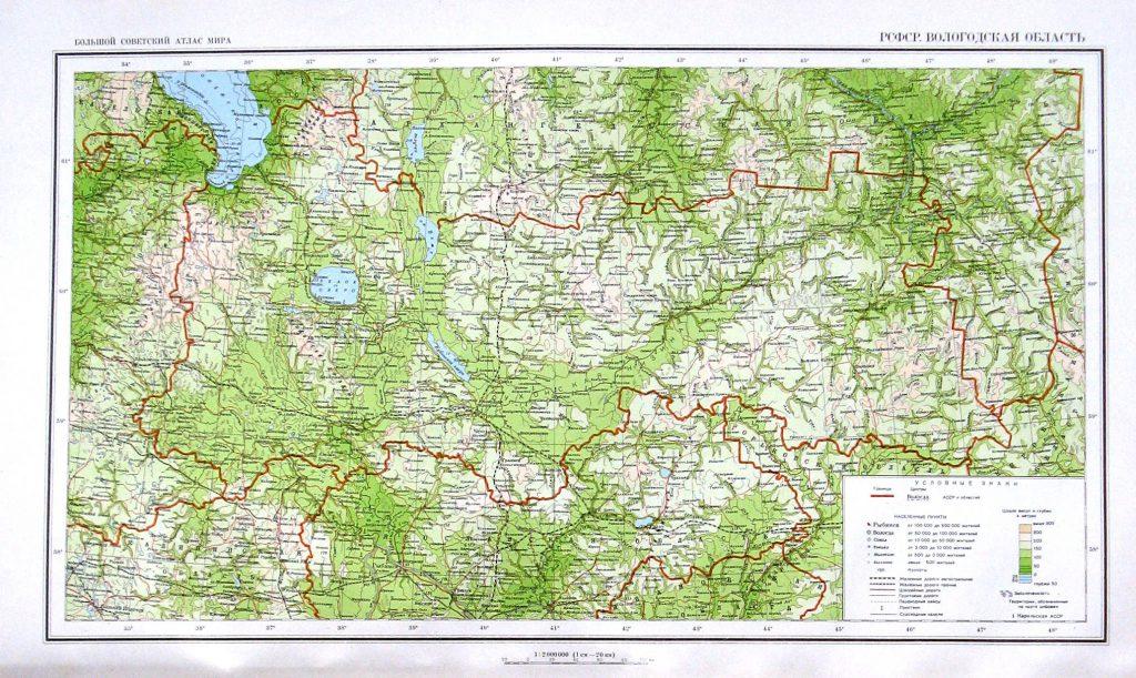 Карта Вологодской области, 1940 г.