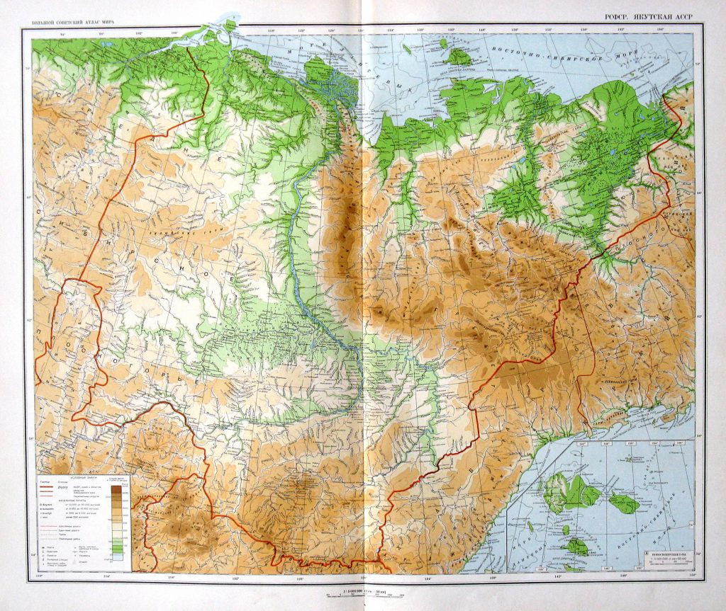 Физическая карта Якутской АССР, 1940 г.