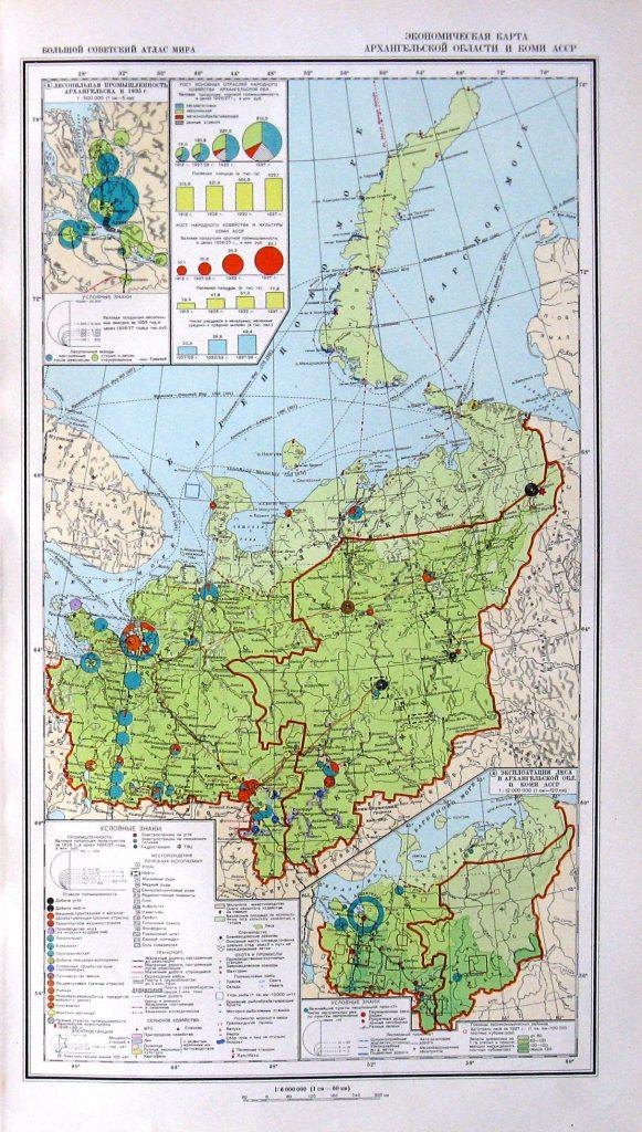 Экономическая карта Архангельской области и Коми АССР, 1940 г.