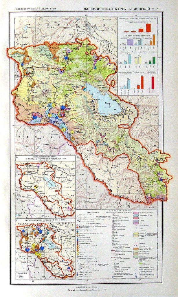 Экономическая карта Армянской ССР, 1940 г.