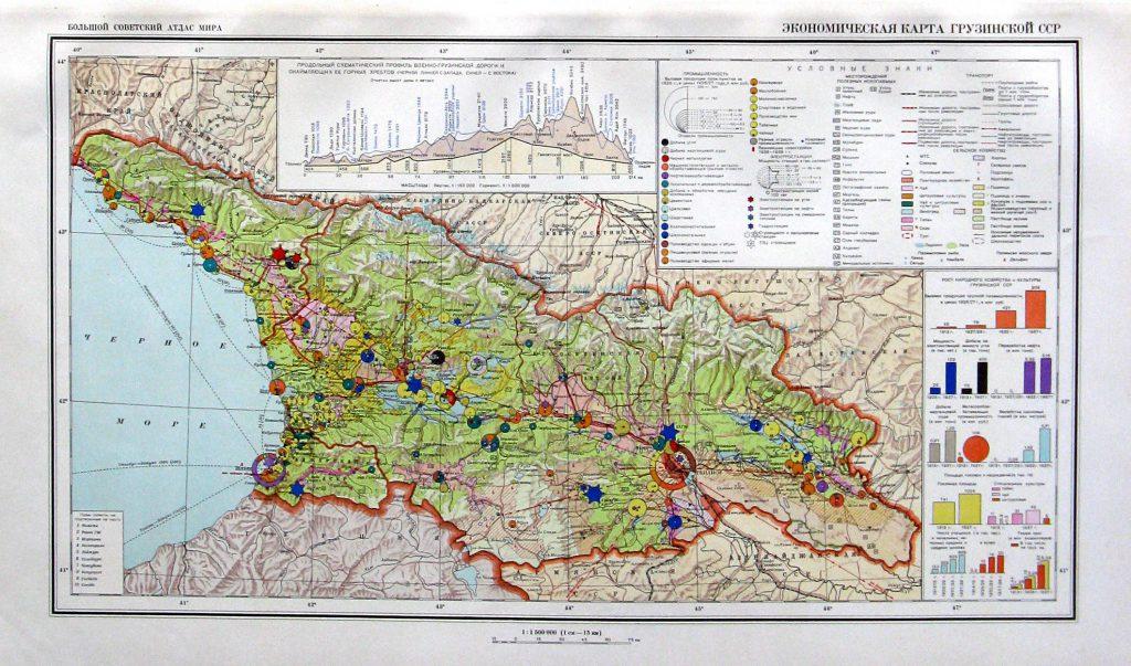Экономическая карта Грузинской ССР, 1940 г.