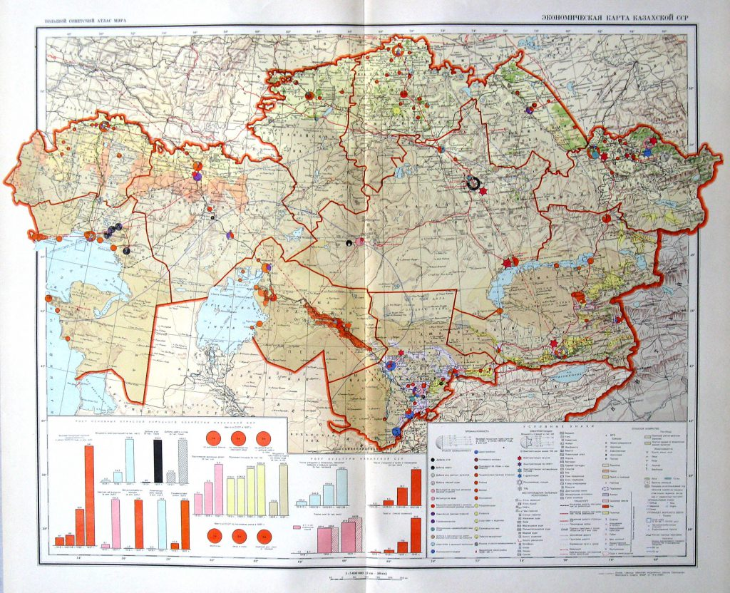 Экономическая карта Казахской ССР, 1940 г.