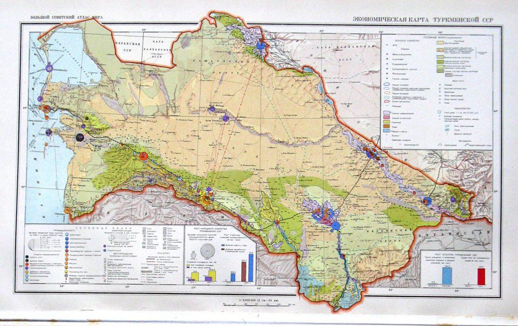 Экономическая карта Туркменской ССР, 1940 г.