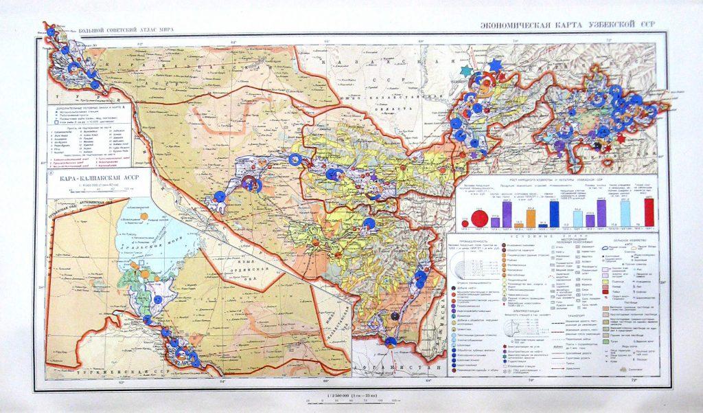 Экономическая карта Узбекской ССР, 1940 г.