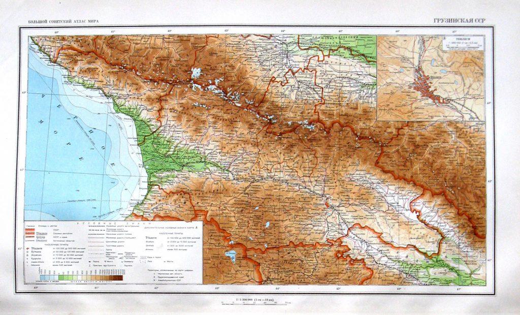 Физическая карта Грузинской ССР, 1940 г.