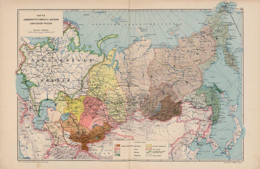 Карта административного деления Азиатской России, 1914 г.